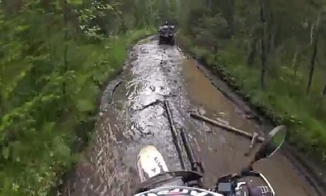manu river road