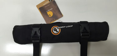carhartt tool roll giant loop LFAR closed